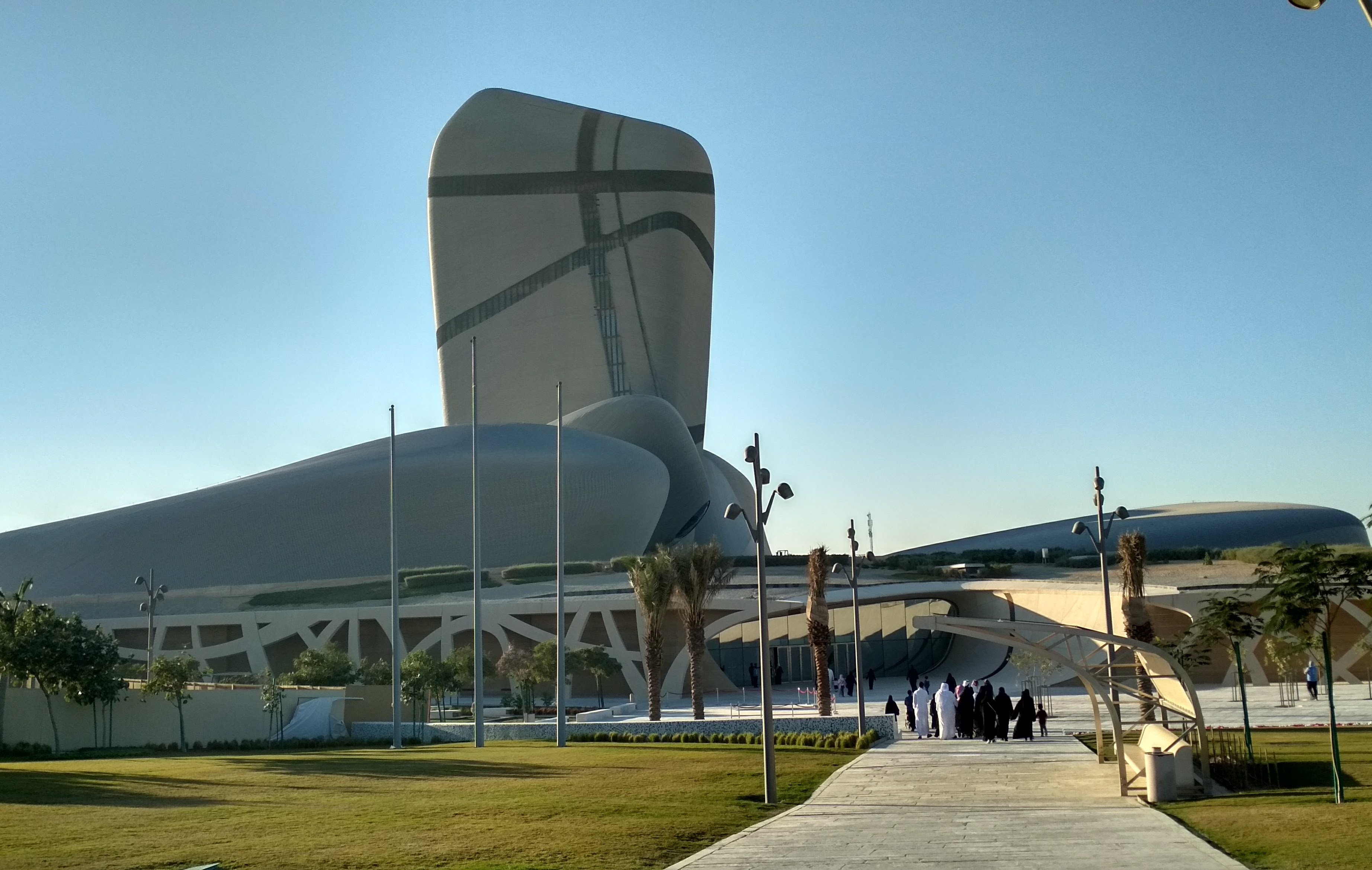 King Abdulaziz Centre of World Culture
